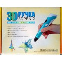 3D pen with LCD display